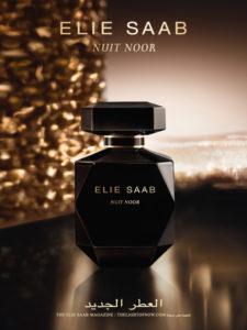 عطر Nuit Noor